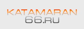 Катамаран66 - Продажа и прокат водного снаряжения, туры по Уралу